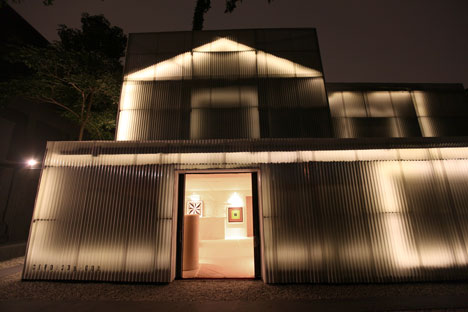 Building Tilelamp at Casa do Lado by 20.87