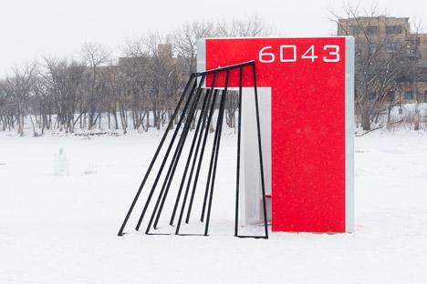 Warming Huts