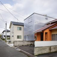 House for Tousuienn by Suppose Design Office