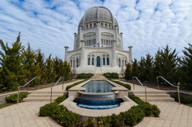 Bahá'í House of Worship by Louis Bourgeois for Open House Chicago