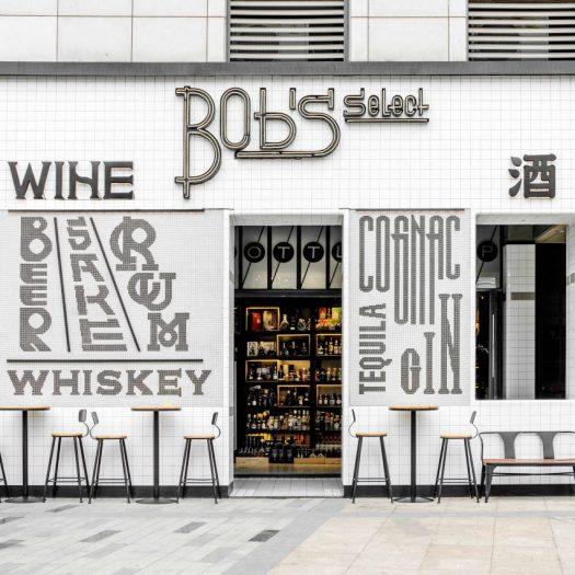 Architectural studio Designreserve have created a liquor store-cum-bar in Sanlitum, Beijing