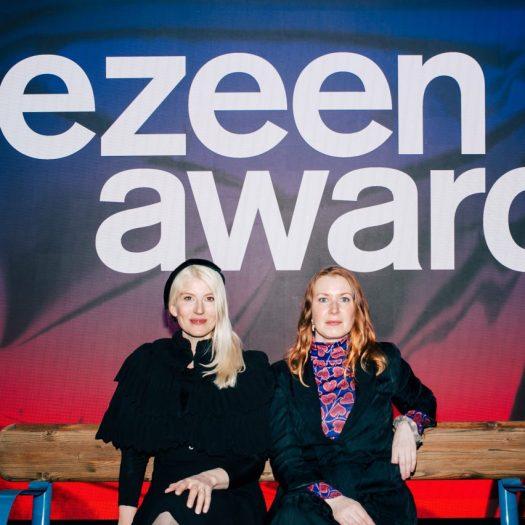Dezeen Awards 2019 launch party in Stockholm