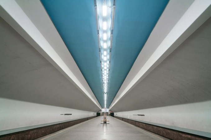 Soviet Metro Stations book photography by Christopher Herwig Soviet Metro Stations book photography by Christopher Herwig