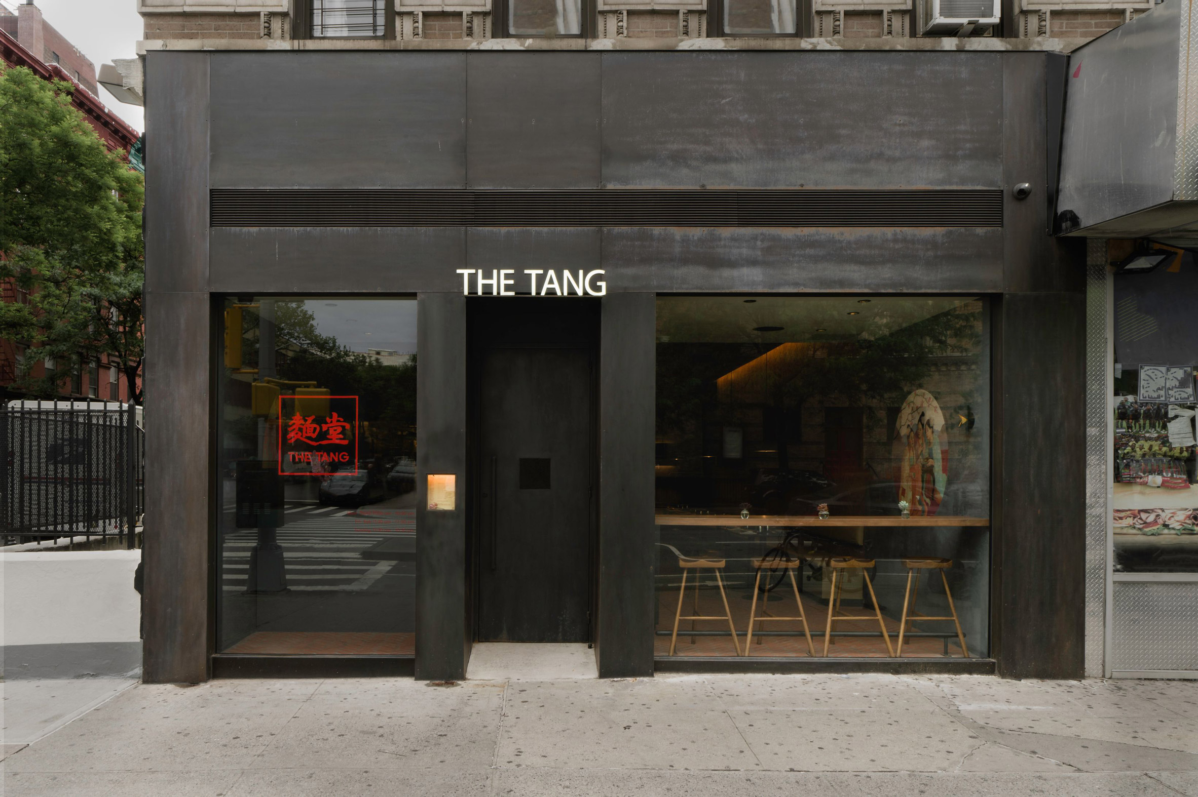The Tang by New Practice Studio