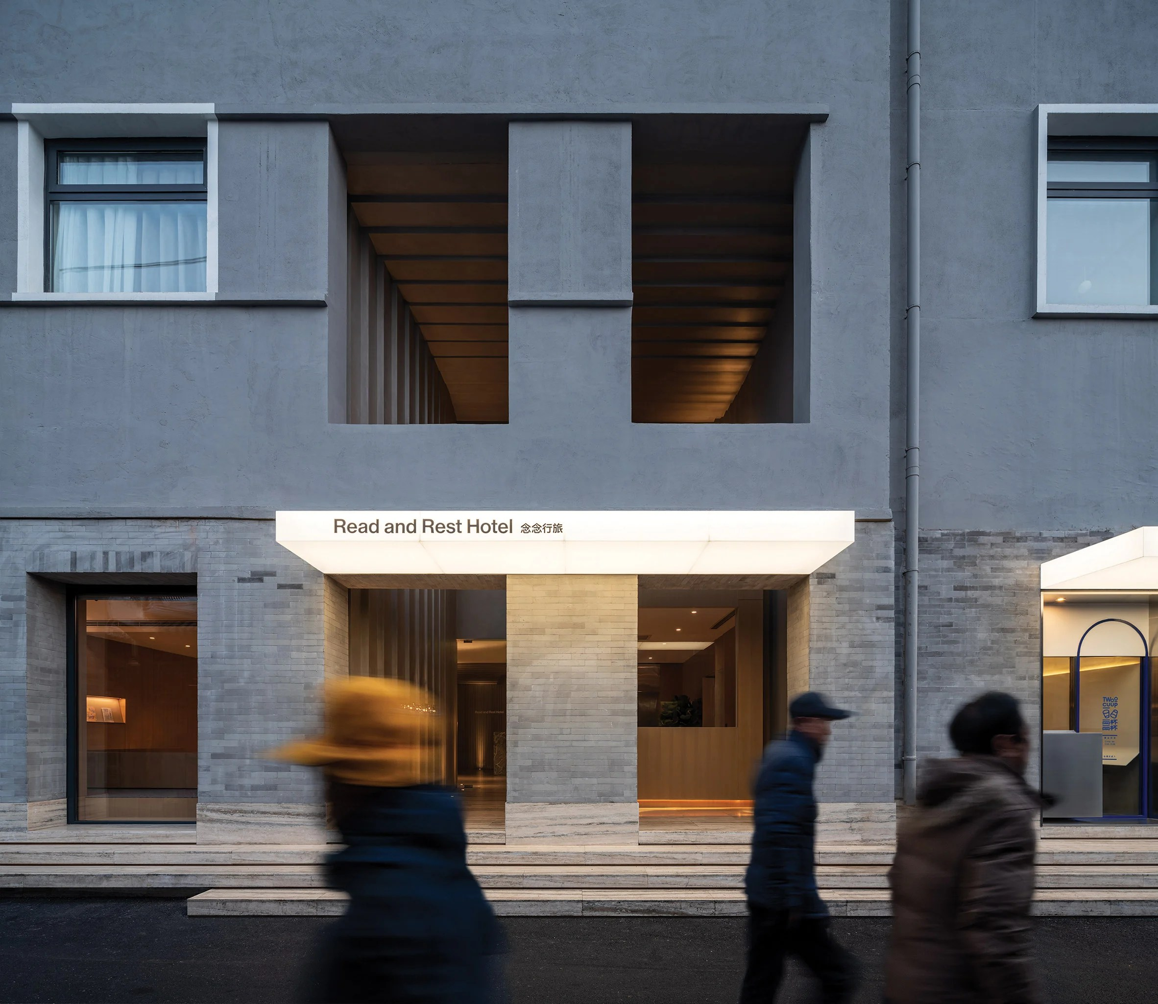 Read and Rest Hotel by Office AIO