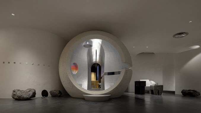Spherical structure in Formoral store in Hangzhou
