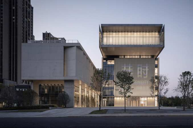 Night view of Pingshan Art Museum by Vector Architects