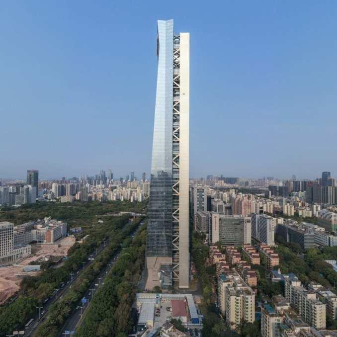 Hanking Center supertall skyscraper by Morphosis