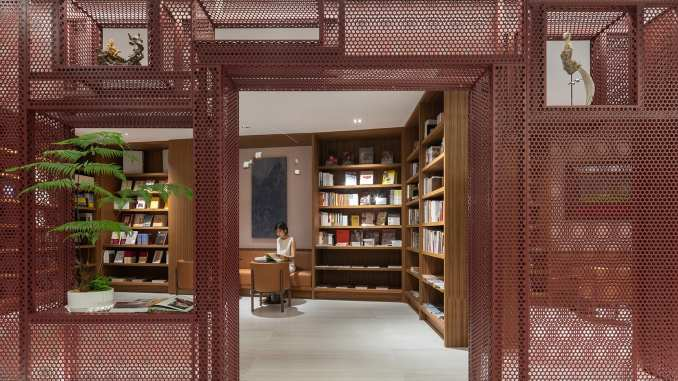 Wutopia Lab installed perforated aluminium panels into the store