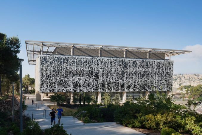 The exterior of the Edmond and Lily Safra Center for Brain Sciences