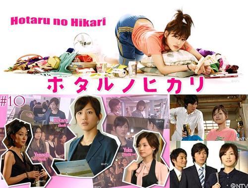 Hotaru No Hikari