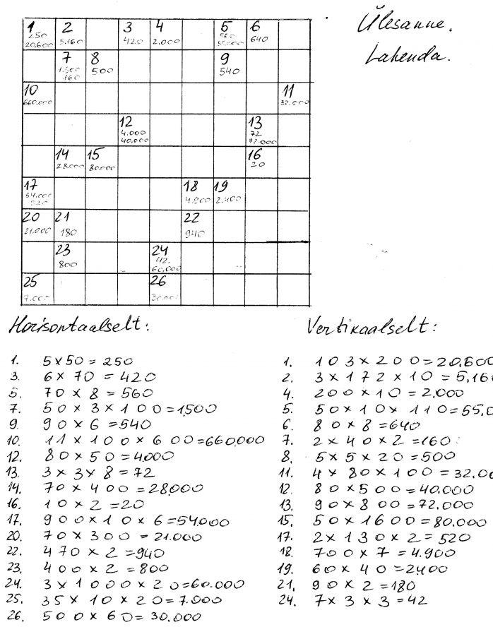 Числовой кроссворд по математике 5 класс
