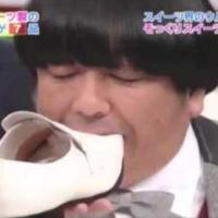 The Japanese Game Show Where People Have To Bite Objects To Figure Out If They're Chocolate
