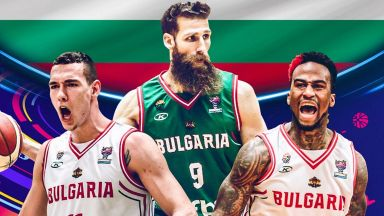 Bulgaria at next year's European Championship - when, how and against whom?