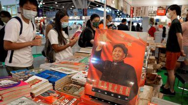 САЩ изстреляха оглушителен предупредителен изстрел към Хонконг
