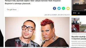 Скандал с Азис в Бурса – концертът му беше отменен, той беше перверзник