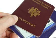 كيف تحصل علي جواز سفر واقامة بشكل رسمي لاي دولة بالمال