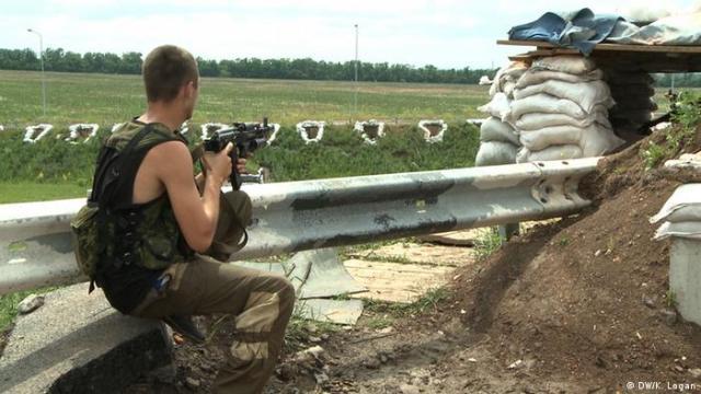Участник вооруженных формирований в Донецке