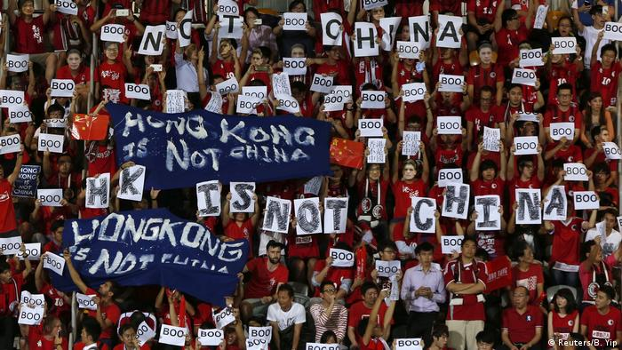 On November 17, 2015, China played a soccer match against Hong Kong to qualify for the World Cup.