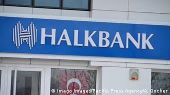 Η τουρκική τράπεζα Halkbank
