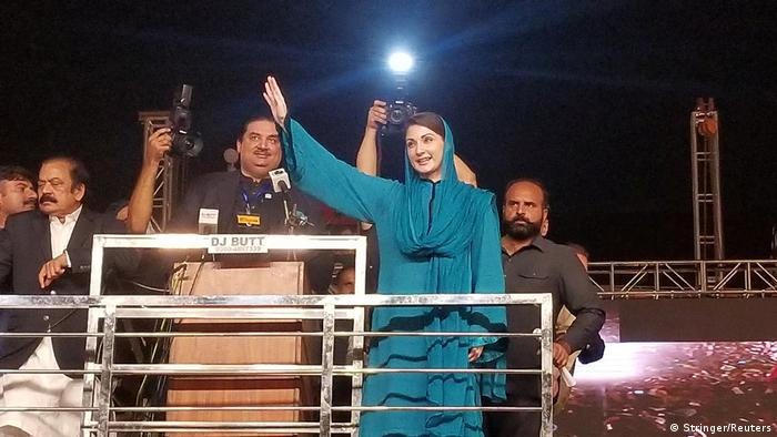 Maryam Nawaz, Sharif's daughter, waves to supporters during an anti-government rally