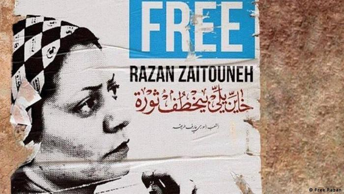 A posted reads: 'Free Razan'