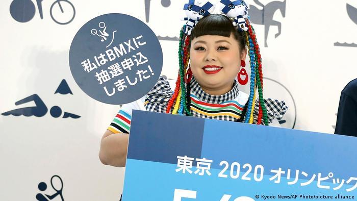 Japan Olympische Spiele Tokio Naomi Watanabe