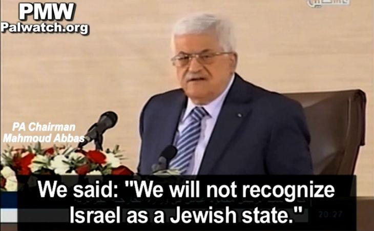 """Résultat de recherche d'images pour """"un État juif,"""""""
