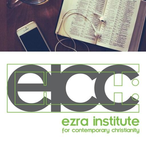 Ezra Institute All Resources Categories – Audio