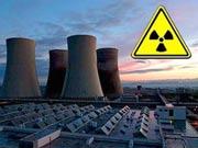 Мировое производство ядерной энергии в 2013 г. выросло впервые за 3 года - доклад