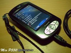 Mio P550實機照