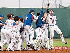 [運動] 台灣棒球代表隊_你們每個人都是民族英雄!(4)