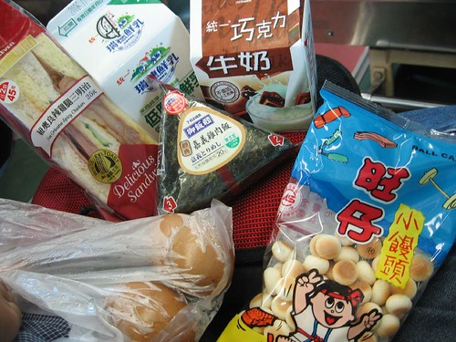 food on train from 7-eleven