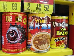 canned food 5