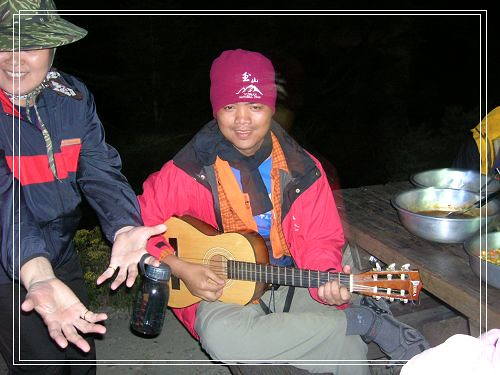 [玉山]正宗高山吉他演奏會 @ sonia的生活點滴 :: 痞客邦