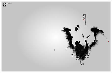 jonathan yuen graphic designer