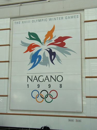 長野冬�奧運