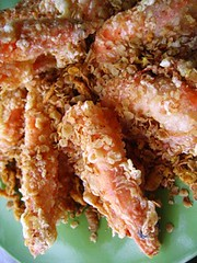 Butter Cereal Prawn