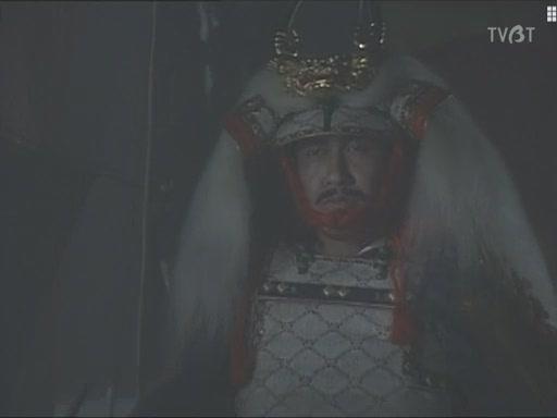 武田 信玄 討死