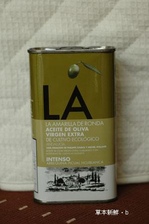 LA Intenso,產自西�牙。