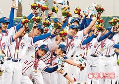 [運動] 台灣棒球代表隊_你們每個人都是民族英雄!(1)