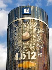 Detroit Renaissance Center Superbowl 2