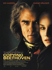 Coying Beethoven