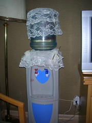 Water Cooler Cover