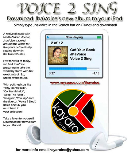 JhaVoice now on iTunes!