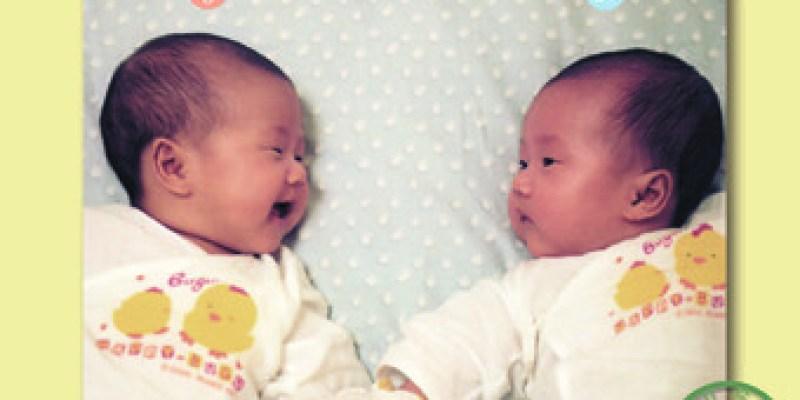 雙胞胎天馬行空亂聊天(2.3ys)