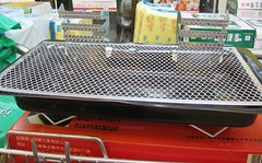 bbq equipment at supermarket 1