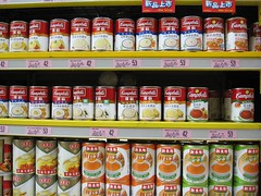 canned food 1