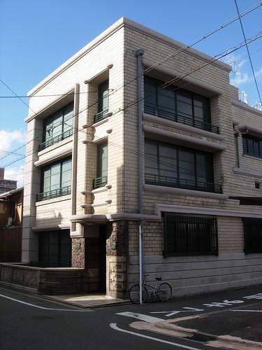 Nintendo first building