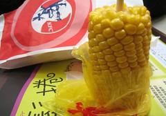 KFC corn